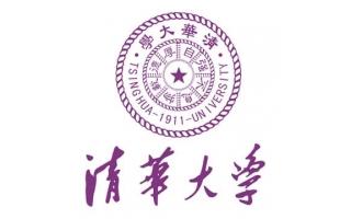 说球帝app电脑版与清华大学共建未来能力发展研究中心